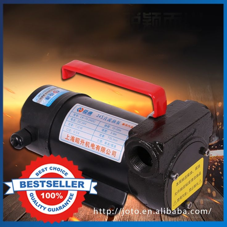 (46.00$)  Watch now - http://ai0de.worlditems.win/all/product.php?id=32607801685 - 24V 150W Diesel Oil Pump 24V Pump Manual Self-Suction Pump Diesel Pump