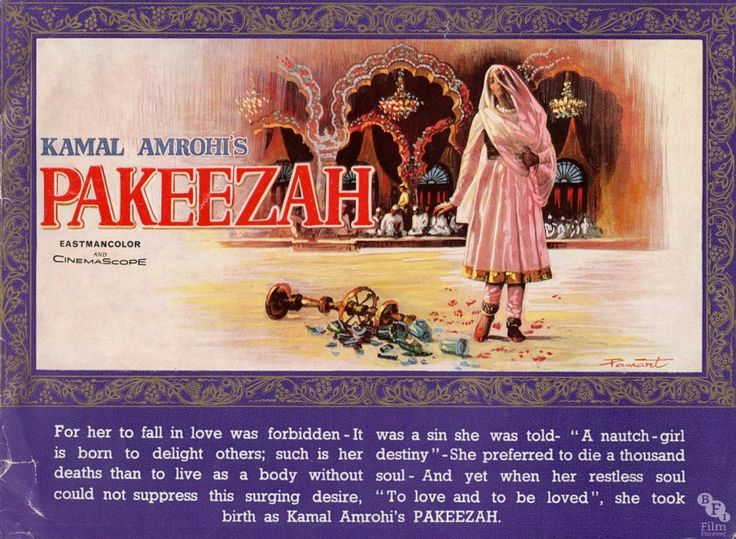 Pakeezah (1971) 'Pakeezah' means 'pure heart' or 'the pure one'. The film is set in Muslim Lucknow at the turn of the 20th century and tells the story of a courtesan who is unable to leave her past behind. This poster takes the film's most powerful and famous scene, in which Meena Kumari (in a stunning final performance), dressed in pure white, dances over broken glass at the wedding of her former lover Credit: BFI National Archive