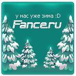 Красивый зимний аватар в лазурном цвете (PSD)