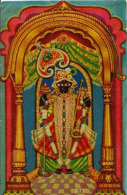 Heritage of India: Lord Shrinathji vintage postcards