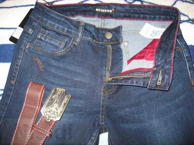 Длинные женские джинсы New Sky Х7849 на высокий рост Днепр http://nisidi.dp.ua/jeans/
