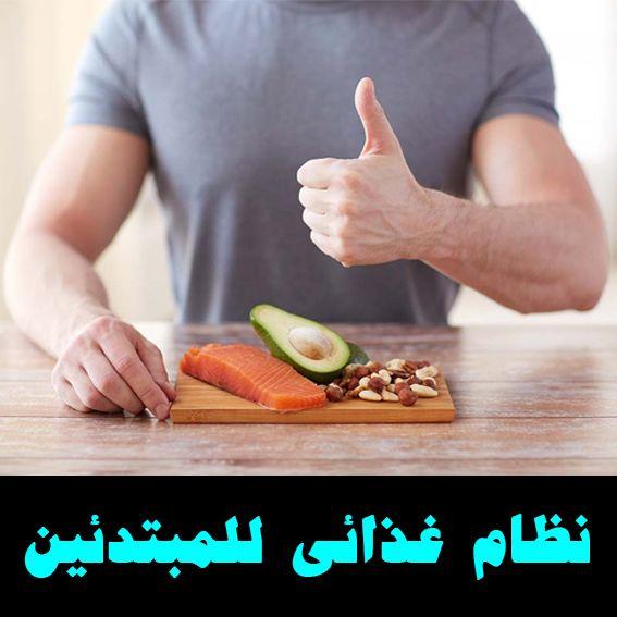Pin On كمال الأجسام وجبات ومكملات طبيعية