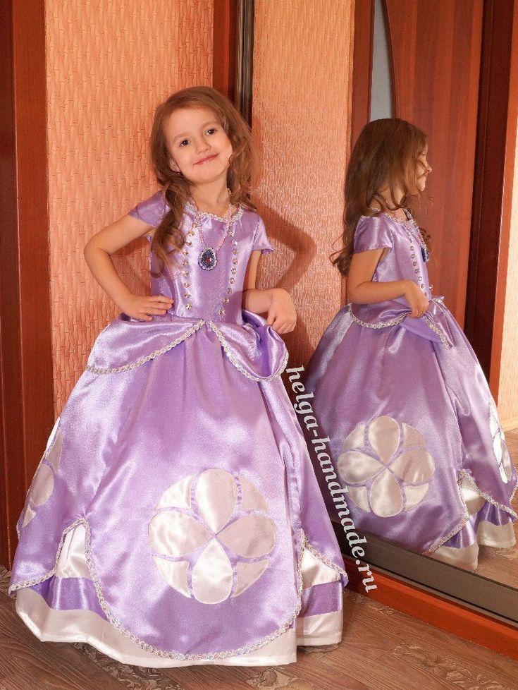 Шьем девочкам платье Принцессы Софии из мультфильма «София Прекрасная» своими руками.
