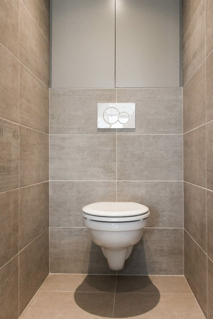 carrelage design carrelage toilette suspendu moderne