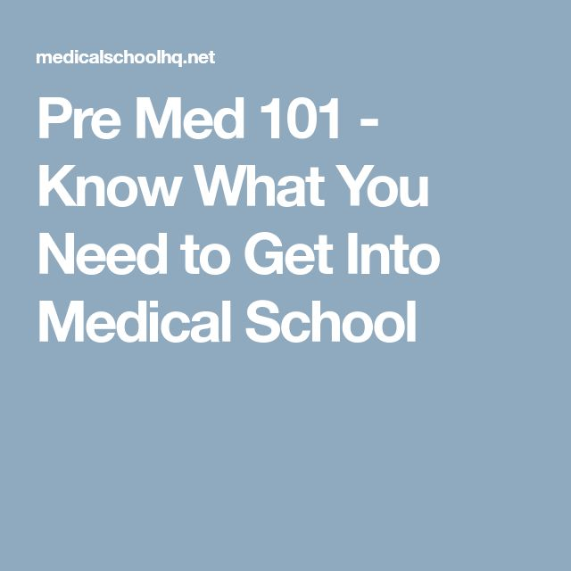 post bacc pre med essay The second step allows an post-baccalaureate pathway early assurance student who has been granted early assurance to medical school at neomed the opportunity to apply for admission to claim that reserved seat.