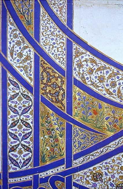 Türk Tezhip Sanatı stunningly detailed arabic calligraphy