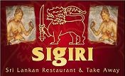 SIGIRI RESTAURANT