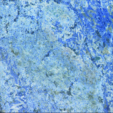 blue bahia granite; would be wild in the shower to match with cabinet.