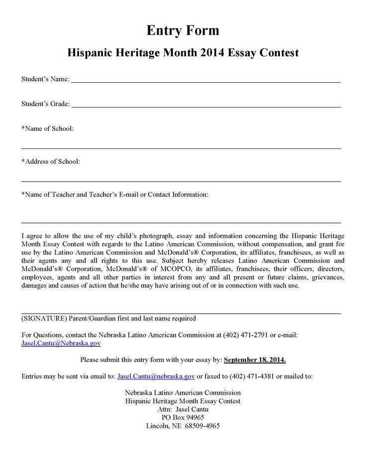 best hispanic heritage month images hispanic  2014 hispanic heritage month entry form