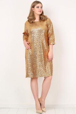723e700bcf575 Büyük Beden Payetli Mini Abiye Elbise KL5601 #abiyeler #abiyemodelleri  #elbisemodelleri #büyükbedenabiye #