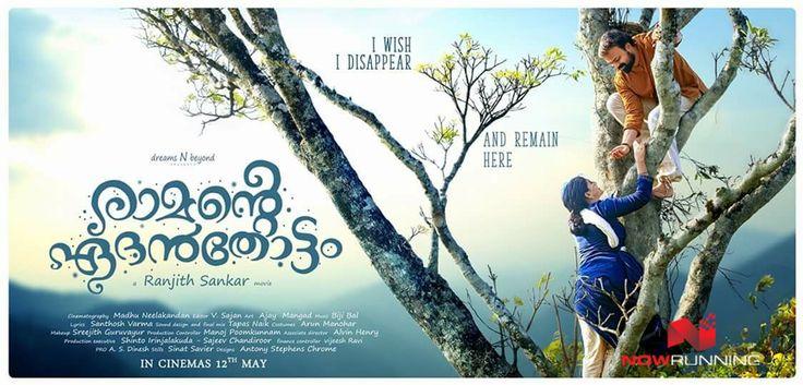 Ramante Edenthottam Gallery. Malayalam Movie Ramante Edenthottam Stills. Directed by , Ranjith Sank, Starring , Kunchacko Boban, Anu Sithara, Aju Varghese, Joju George, Ramesh Pisharo