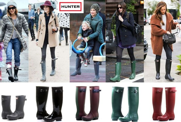 Celebrities wearing Hunter boots :-)