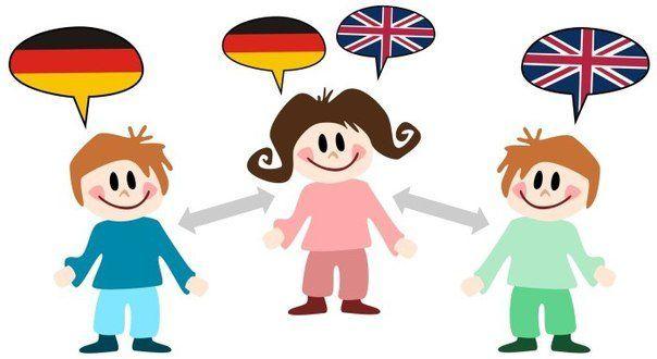 Картинки переводчиков для детей