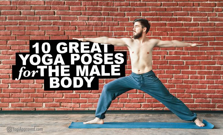 """Most men see yoga as """"glorified stretching"""" with no strength or cardio involved. They are hesitant to walk into a yoga room because they either feel they won't benefit from it, or they don't really understand what yoga is all about. Yet yoga is very much a physical exercise and quite strenuous – …"""