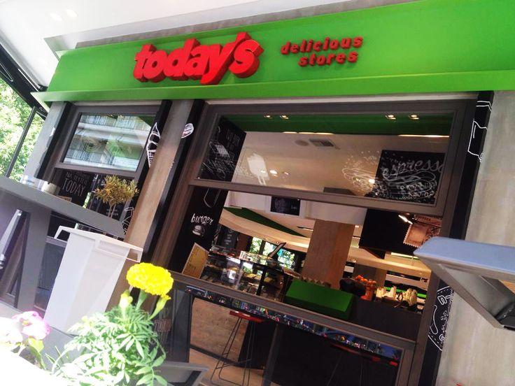 Εθν. Αντιστάσεως 19, Σέρρες todays delicious stores