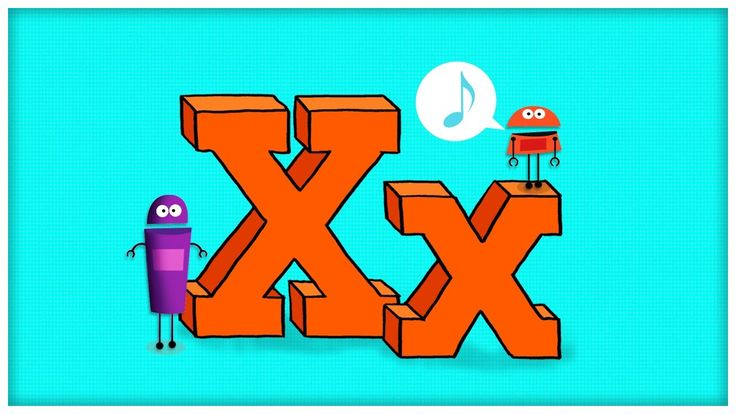 ABC Song - Letter X - Extraordinary X by StoryBots