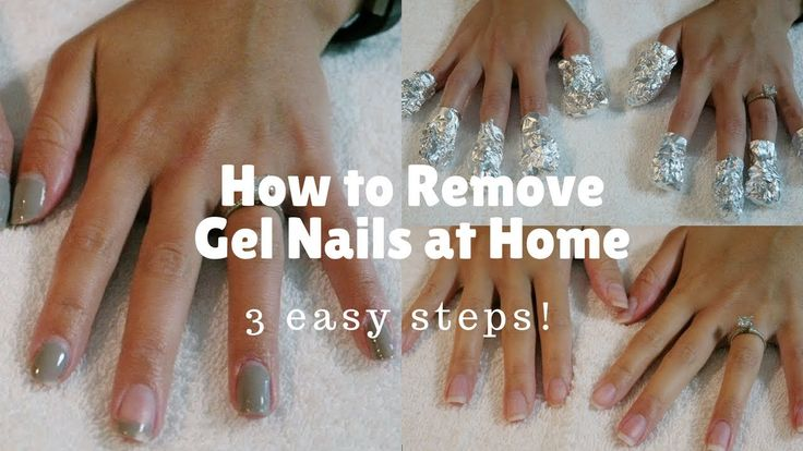 How to remove gel nails at home! 3 simple steps and causes