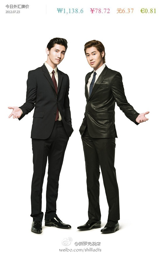 new shilla duty free handsome TVXQ