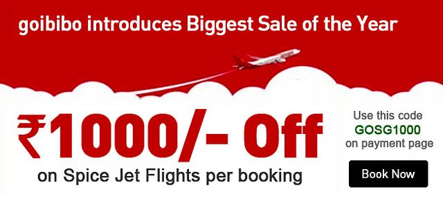 how to get the best price on airline tickets