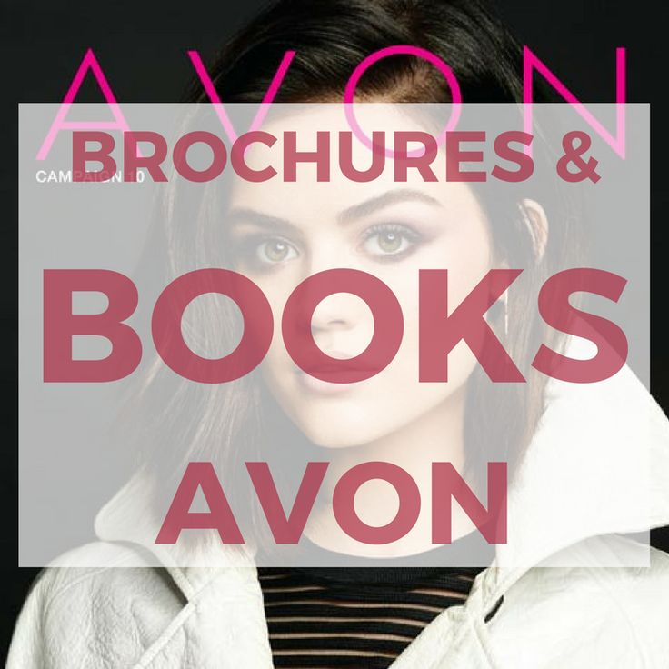View Avon Brochures Books Online Avon Brochures Avon Outlet Clearance Flyer Home Decor