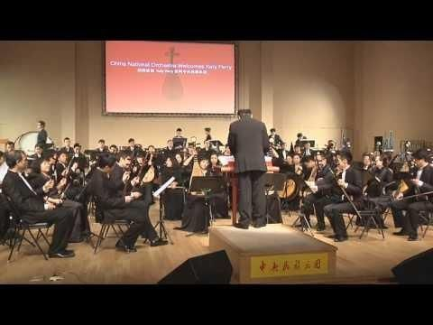 Katy Perry's Roar #Song #Orchestra #Cover By China National Orchestra - #KatyPerry