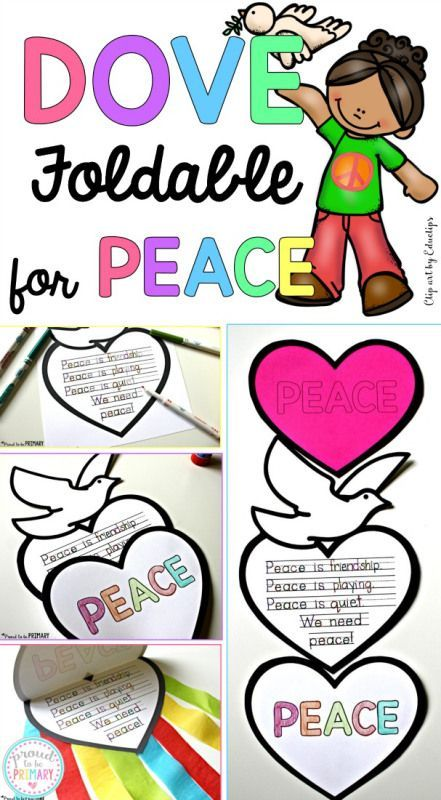 FREE Dove Peace Foldable Writing Craftivity perfect for Martin Luther King Jr. Day in January by Proud to be Primary