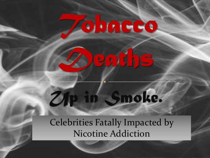 No one is immune to the ravages of King Nicotine. Check out these celebs that were fatally impacted by tobacco addiction.. Nicotine Addict .If you are ready to stop smoking, and put down nicotine for good, consider residential rehab for your nicotine addiction. Serenity Vista private pay holistic addiction treatment Click here: https://www.serenityvista.com