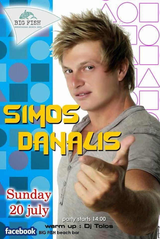 #simos danalis printpress #bigfish #nafplio