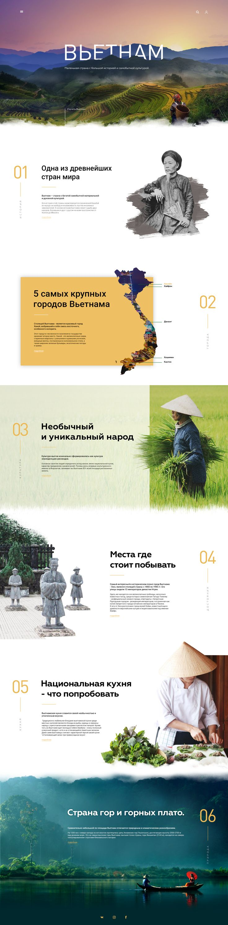 "Check out this @Behance project: ""Website about Vietnam"" https://www.behance.net/gallery/53042167/Website-about-Vietnam"