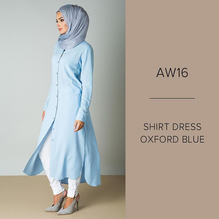 Coming soon... Shirt Dress Oxford Blue paired with Pleated Cuff Trousers & Ombre Blue Hijab  New arrivals launching this week  #aabcollection #aw16 #oxfordblue
