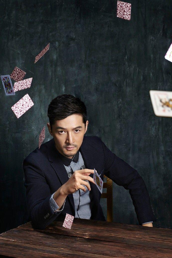 Hu Ge for Bazaar Men China November 2015