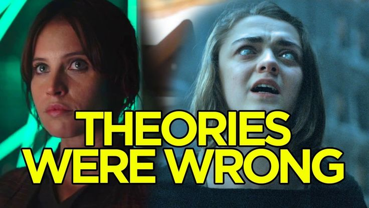 2016's Worst Fan Theories - WHAT WE GOT WRONG  (SPOILERS) - YouTube