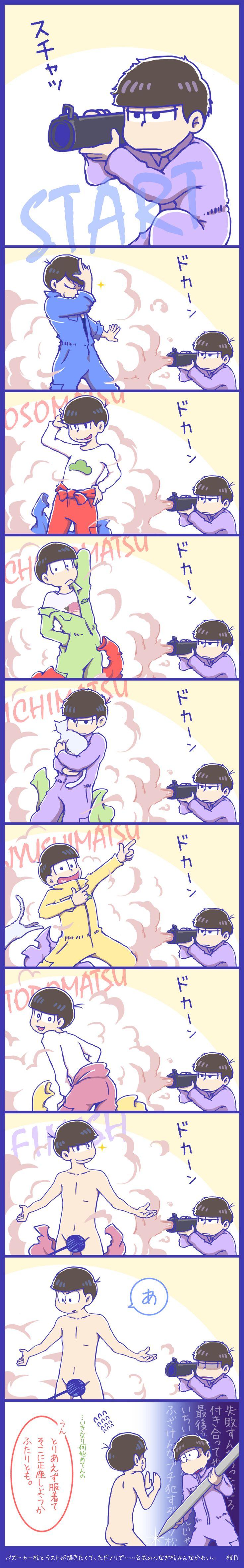 「色松の早着替えチャレンジ!」/「さくらづき」の漫画 [pixiv]