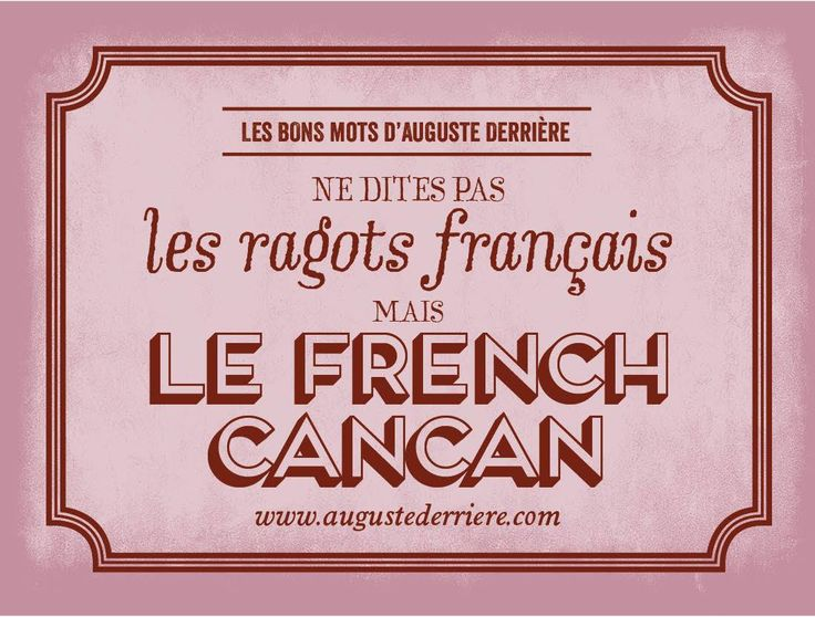 Le french Cancan
