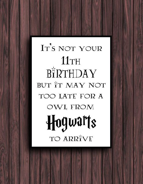Harry Potter Birthday Card Digital Download By Beckiboos