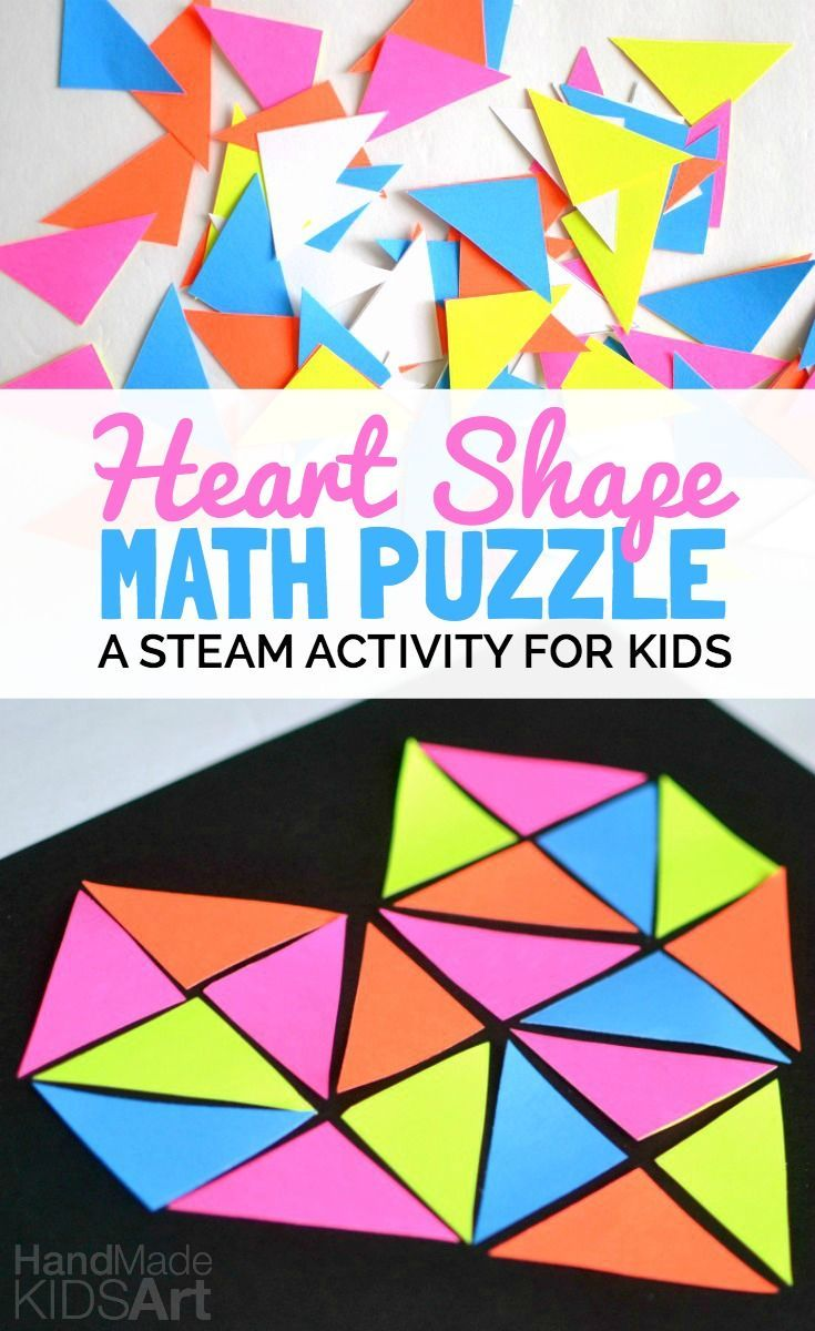 Heart Shape Math Puzzle: STEAM Activity for Kids. Combine Math, Art and Design to solve this puzzle! Easy heart inspired activity for kids.