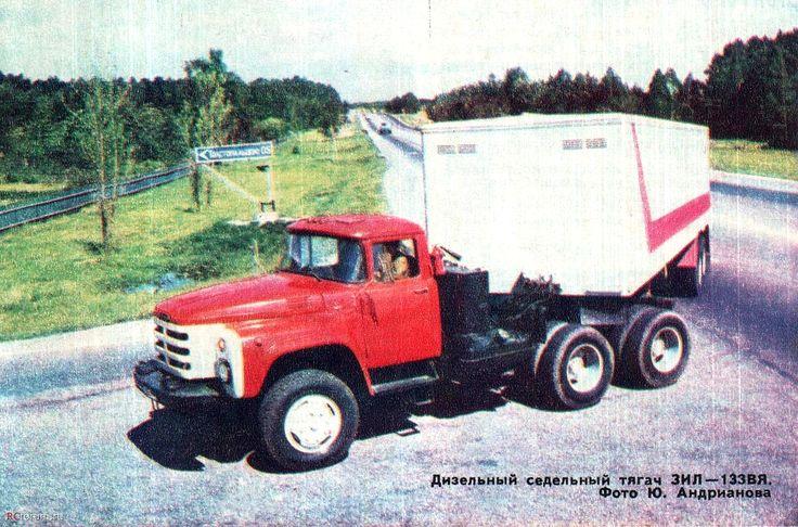 12 ЗиЛ-133ВЯ 1979 год