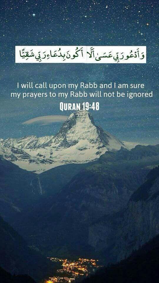 Quran 19:48 verse about dua