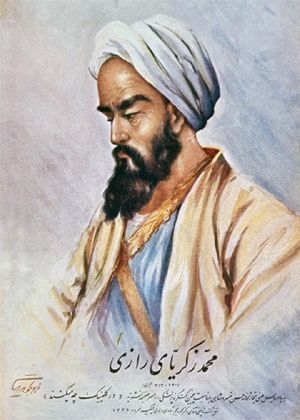 Medical History cover image: Portrait of the Muslim physician Mohammad Zakariya al-Razi (250-313 Higra) /ca. 864-925. (Image No.: 50001954, Wellcome Library, London)