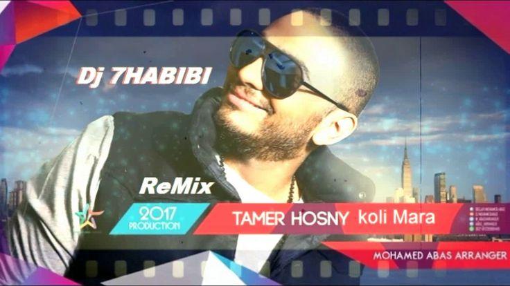 koli Mara ReMix 2017  Dj 7HABIBI Tamer husni