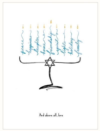 Custom Hanukkah card from Expressionery - really sweet design We can't do this but it really is sweet!