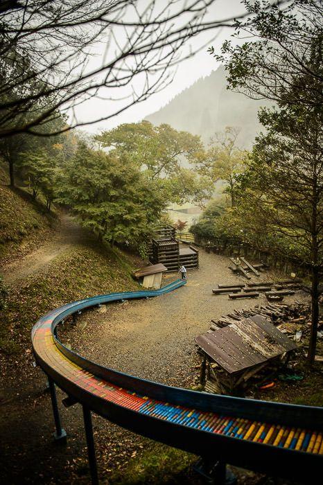 山びこの森 -- Takatsuki, Osaka, Japan -- Copyright 2013 Jeffrey Friedl, http://regex.info/blog/