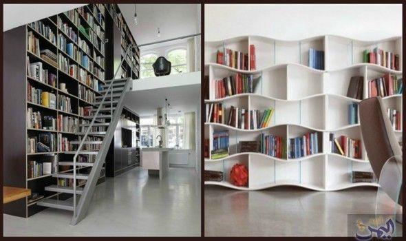 تصاميم عصرية ومميزة للمكتبات المنزلية تزي ن منزلك Home Home Decor Bookcase