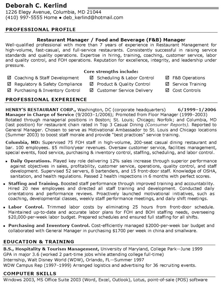 17 best Resume images on Pinterest Curriculum, Resume and Childcare - restaurant management resume examples