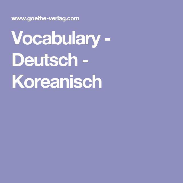 Vocabulary - Deutsch - Koreanisch