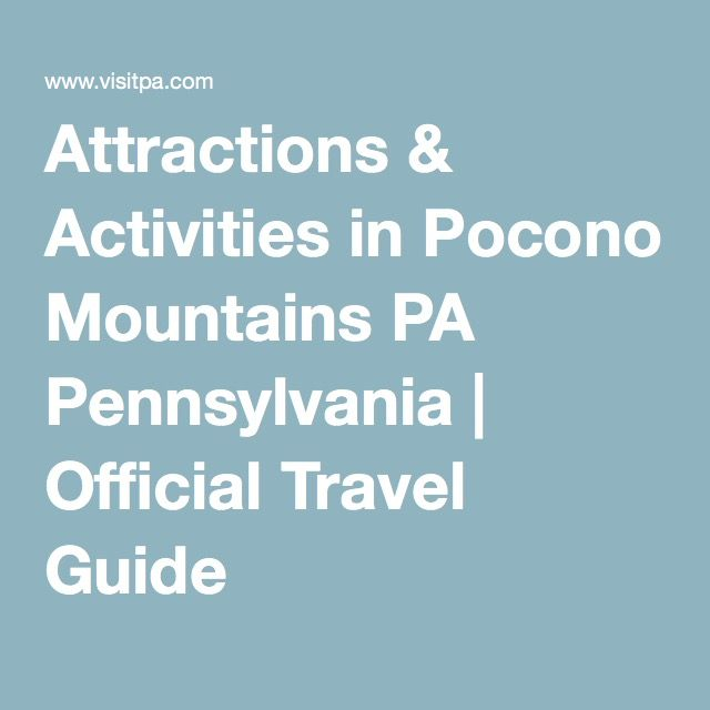 Pennsylvania travel guide coupons