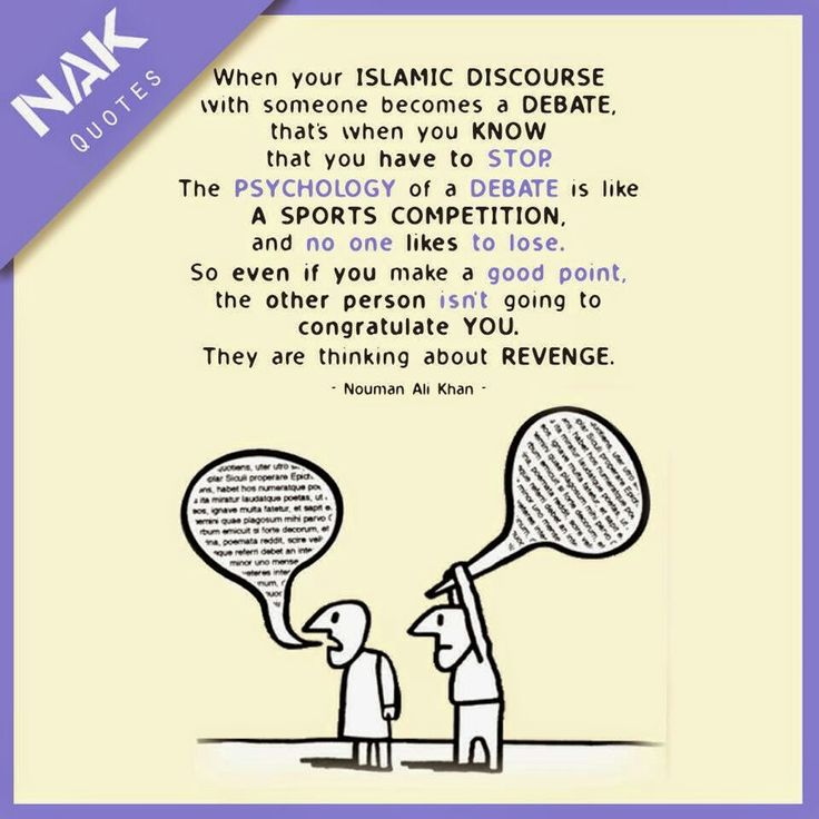 """When we have a debate, discussion, or argument with someone about the Religion of Allah, The Most High, what's our intention? May Allah protect us. Imam Abu Hanifa (rahimahullah) warned his students by saying, """"When we used to debate, we feared that our brother would make a mistake. So we would stop [debating] before he made an error. When you debate, you are hoping that your brother will make a mistake. That is like hoping for your brother to fall into kufr. And if you debate like that…"""