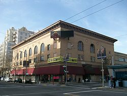 The Fillmore Auditorium is a historic music venue in San Francisco, California, made famous by Bill Graham.