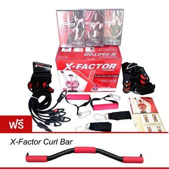 ช้อปปิ้ง Weider X-Factor Door Gym เครื่องออกกำลังกาย ติดตั้งประตู แถมฟรี บาร์เสริม CURL BAR ส่งทั่วไทย Weider X-Factor Door Gym เครื่องออกกำลังกาย ติดตั้ ลดเพิ่ม  ----------------------------------------------------------------------------------  คำค้นหา : Weider, XFactor, Door, Gym, เคร, ื่อ, งอ, กำลังกาย, ติดตั้ง, ประตู, แถม, ฟรี, บาร์, เสริม, CURL, BAR, Weider X-Factor Door Gym เครื่องออกกำลังกาย ติดตั้งประตู แถมฟรี บาร์เสริม CURL BAR    Weider #XFactor #Door #Gym #เคร #ื่อ #งอ #กำลังกาย…