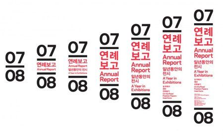01_Gwangju-Biennale_0